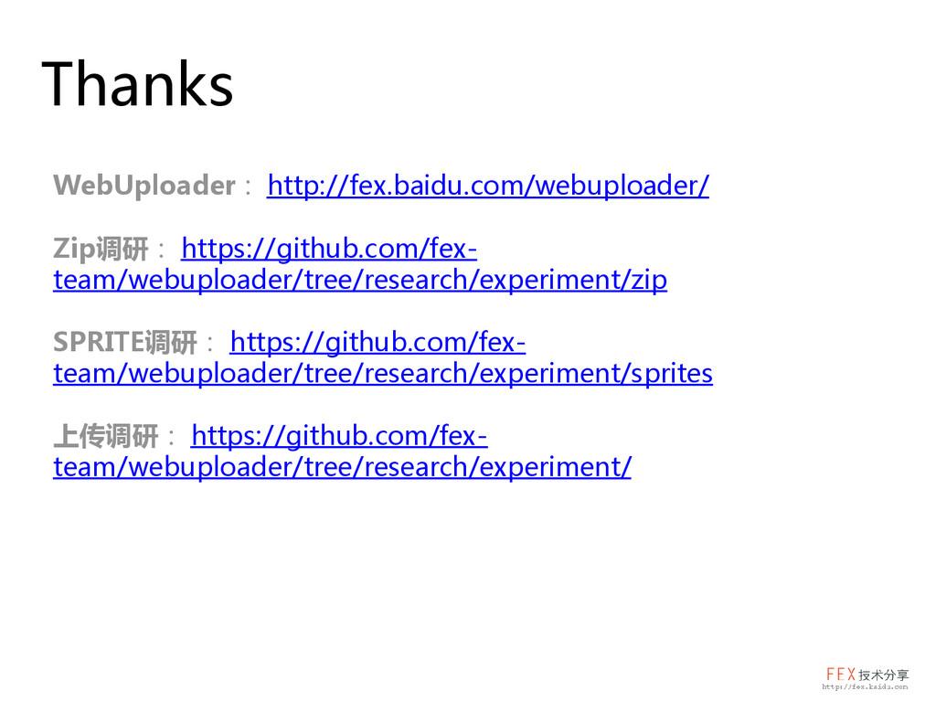 Thanks WebUploader: http://fex.baidu.com/webupl...