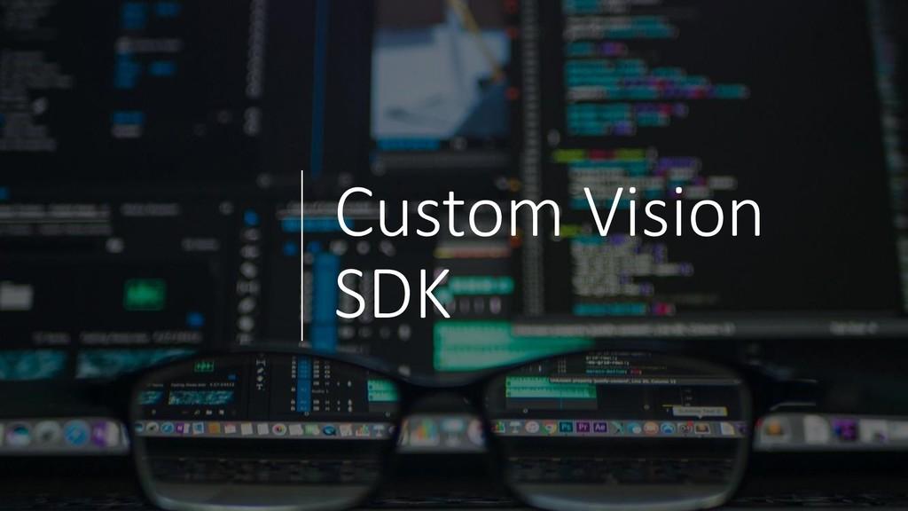Custom Vision SDK