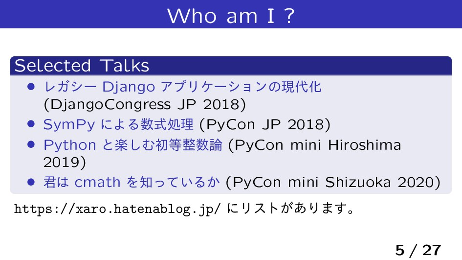 Who am I ? Selected Talks › ϨΨγʔ Django ΞϓϦέʔγϣ...