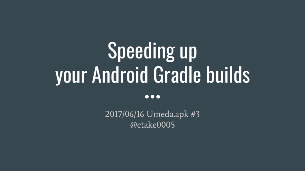 Speeding up your Android Gradle builds 2017/06/...