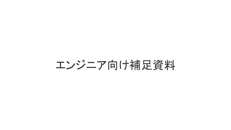 システム全体像 APIサーバー Adminツール 企業DB 個⼈(⼥性)DB 2B-UI / ...