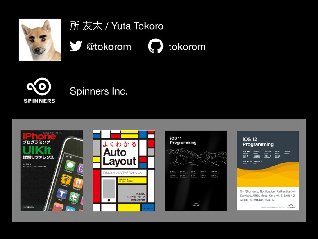 ॴ ༑ଠ / Yuta Tokoro @tokorom tokorom Spinners In...