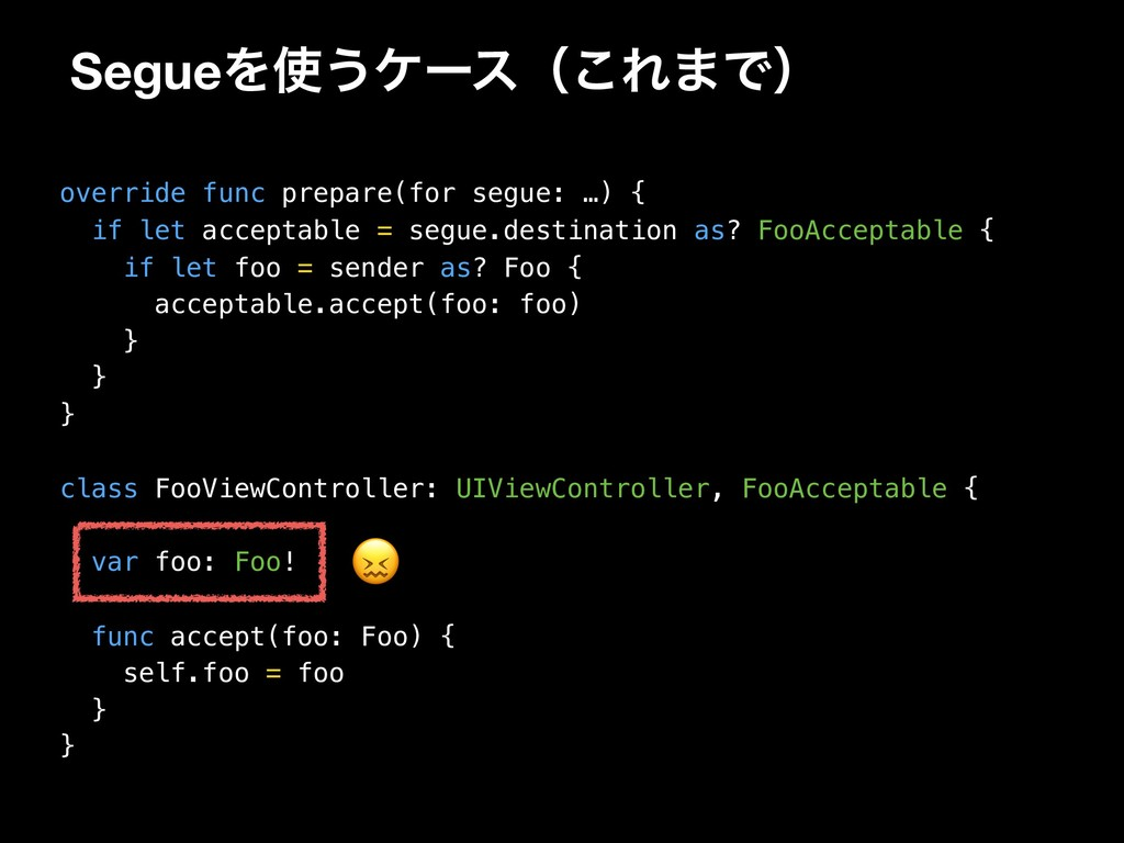 override func prepare(for segue: …) { if let ac...