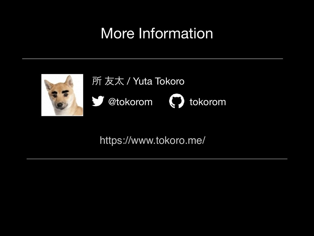 ॴ ༑ଠ / Yuta Tokoro @tokorom tokorom More Inform...