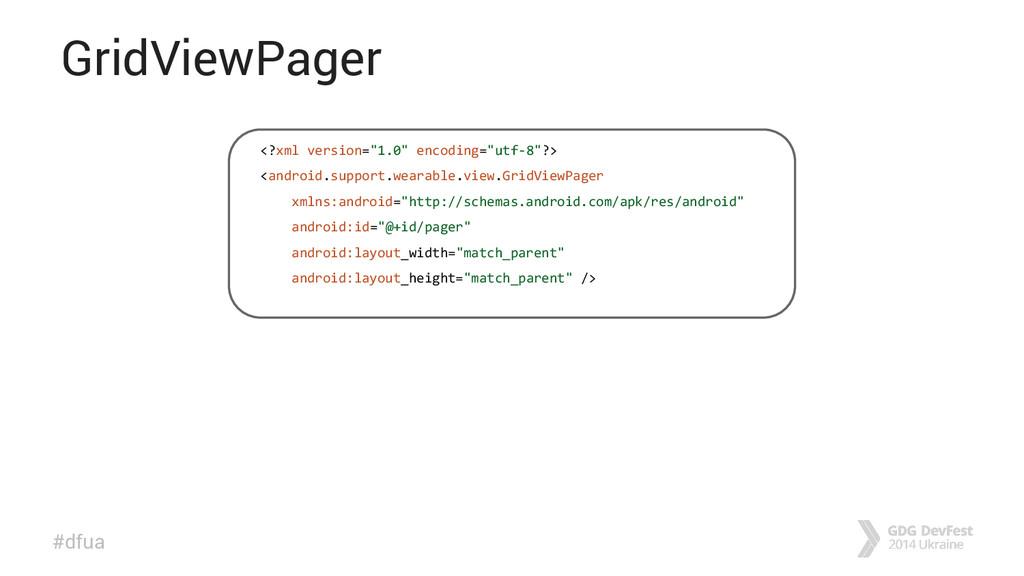 "#dfua GridViewPager <?xml version=""1.0"" encodin..."
