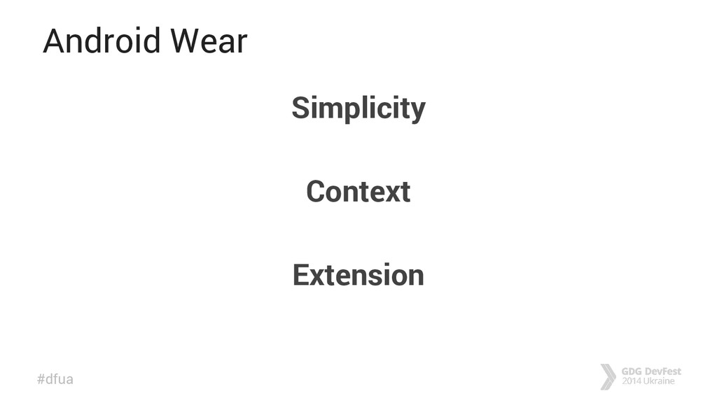 #dfua Android Wear Simplicity Context Extension