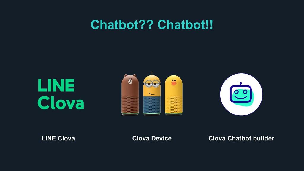 Clova Chatbot builder Clova Device LINE Clova C...