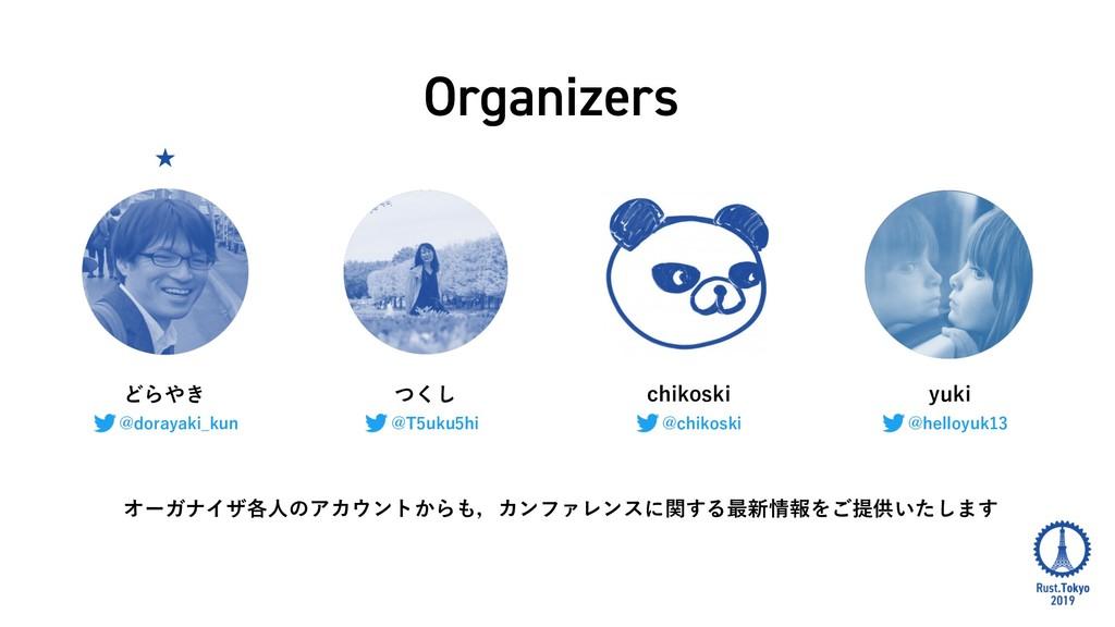 1 1 1 Organizers 3 T 5 @