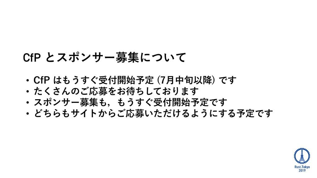 CfP • ( P 7 • C) ) • ( P 7 • ( 7