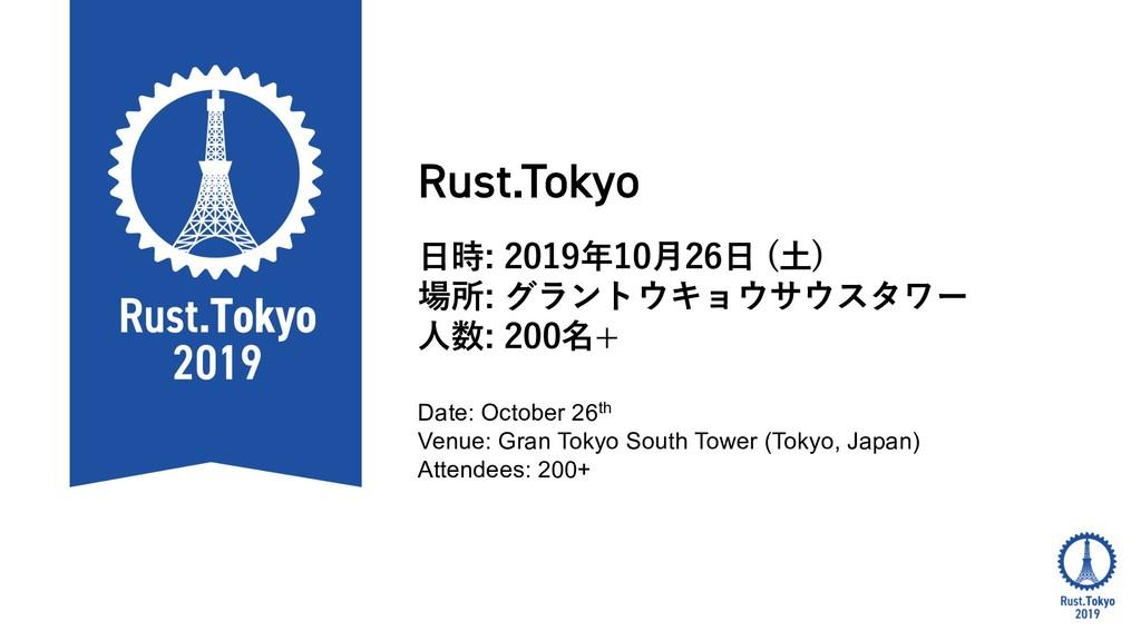 Rust.Tokyo : 6 +1 ) 0) ) 2( 9 Date: October 26t...