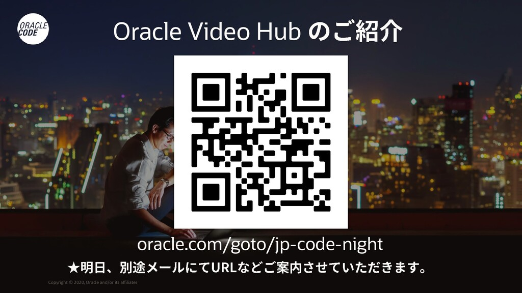 Copyright © 2020, Oracle and/or its affiliates ...