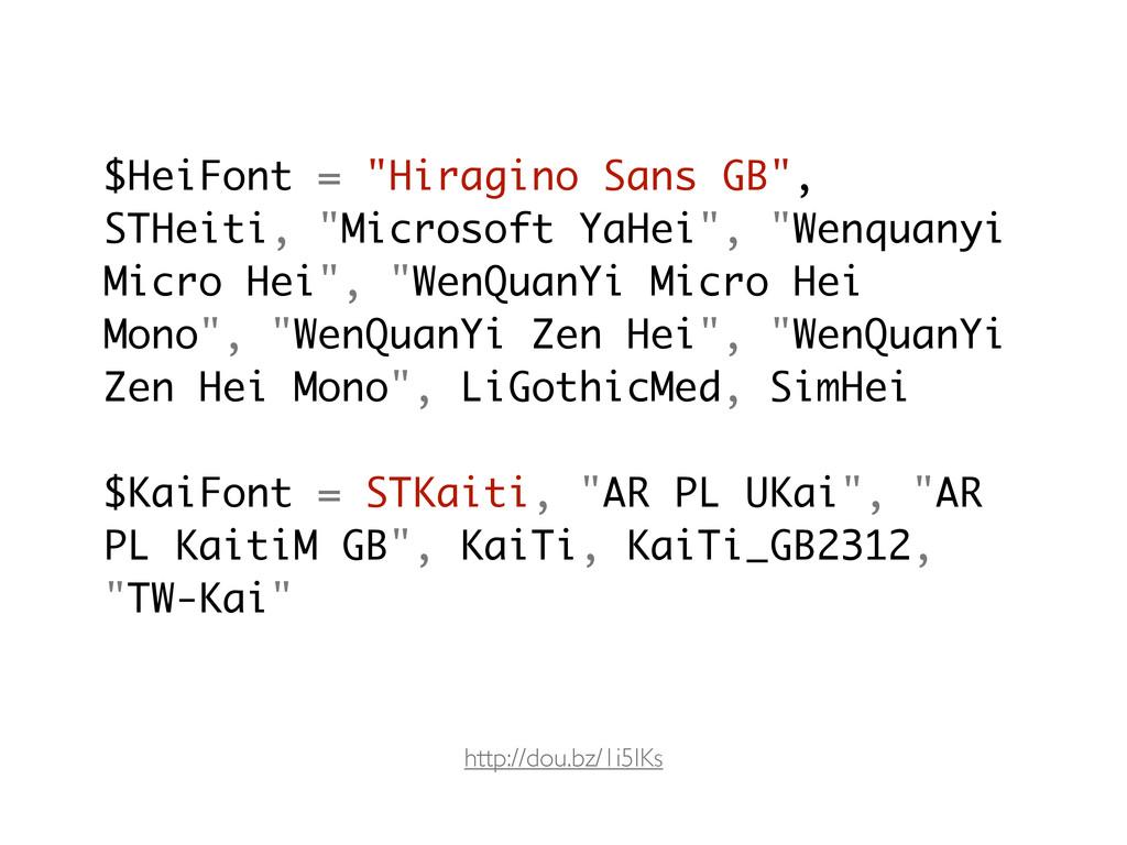 """$HeiFont = """"Hiragino Sans GB"""", STHeiti, """"Micros..."""