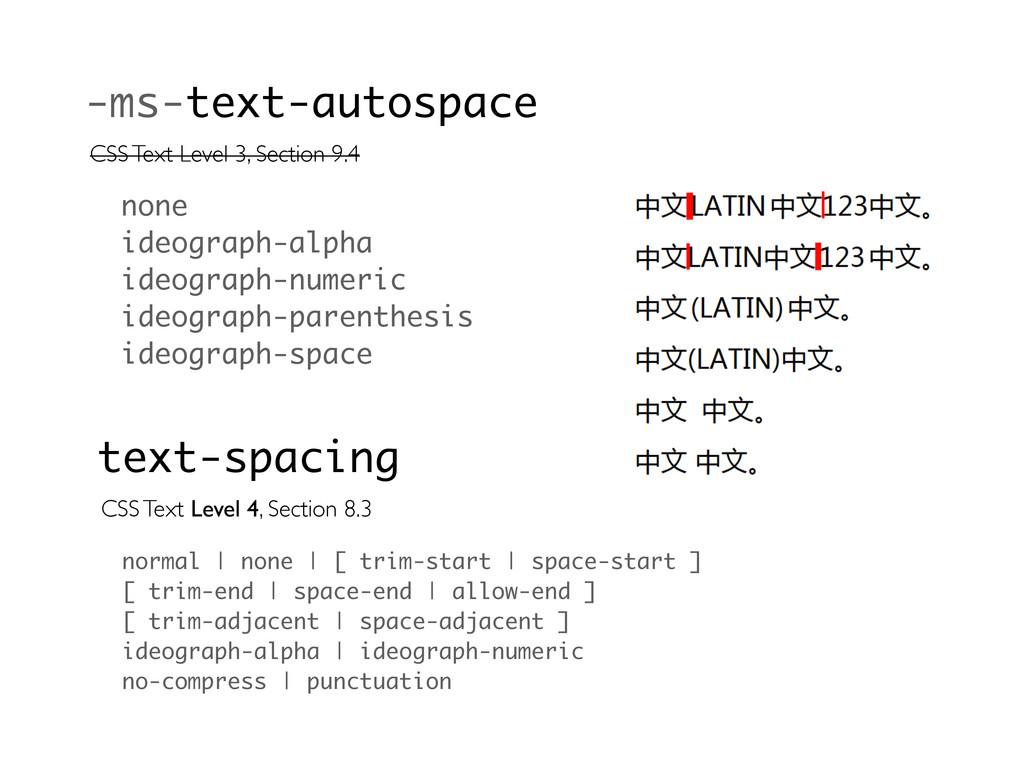-ms-text-autospace none ideograph-alpha ideogra...