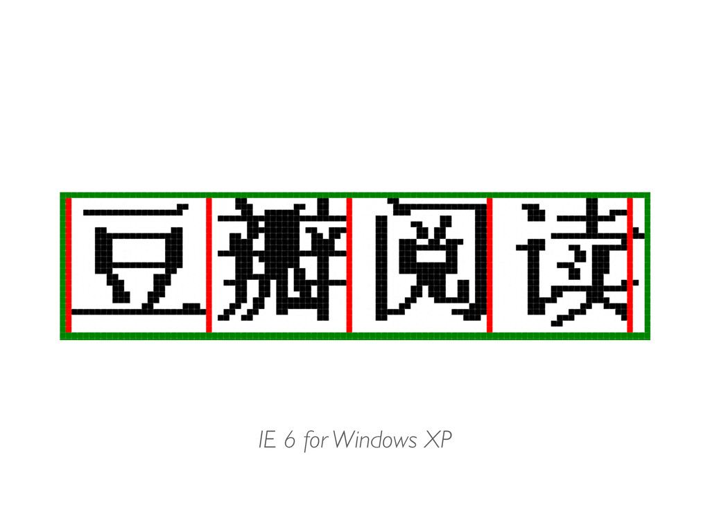 IE 6 for Windows XP