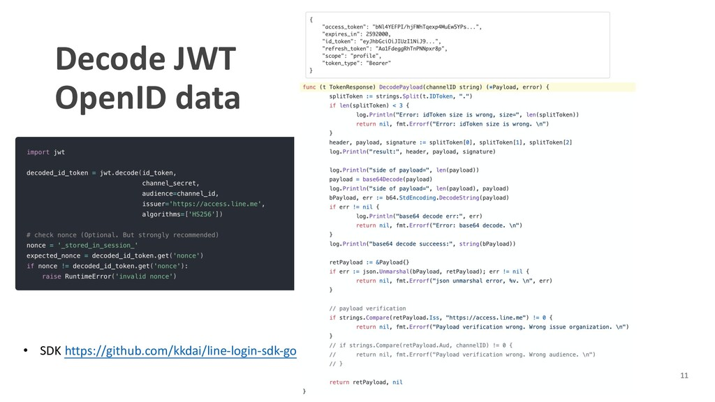 Decode JWT OpenID data • SDK https://github.com...