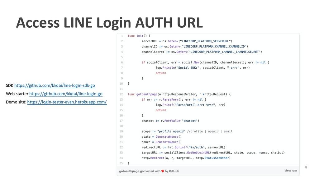 Access LINE Login AUTH URL • SDK https://github...