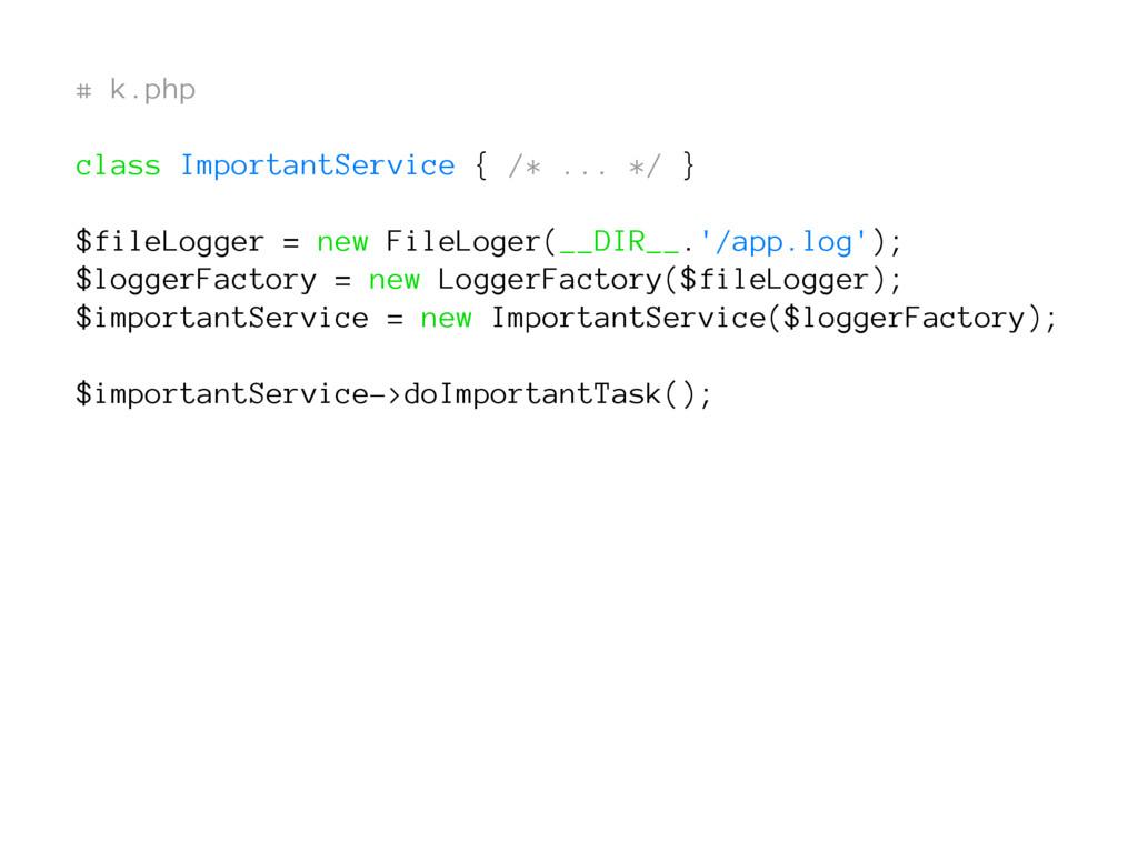 # k.php class ImportantService { /* ... */ } $f...