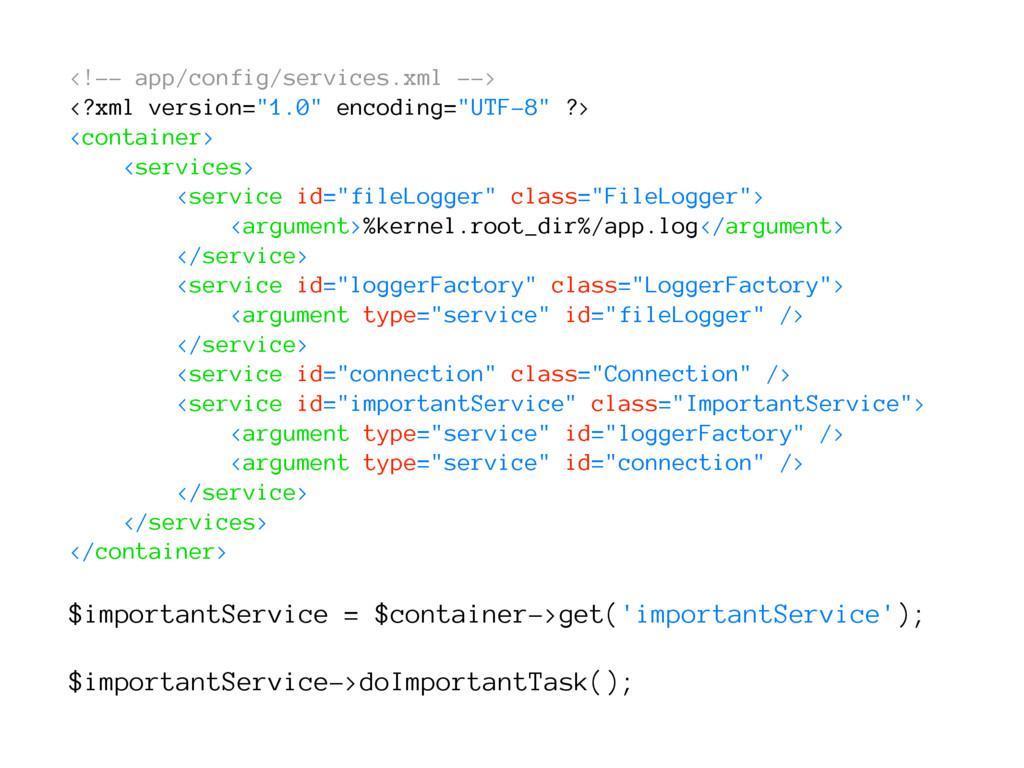 <!-- app/config/services.xml --> <?xml version=...