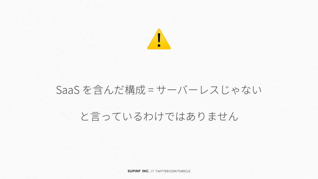 SUPINF Inc. // twitter.com/toricls 1??1ƿΧǀƍݙן...