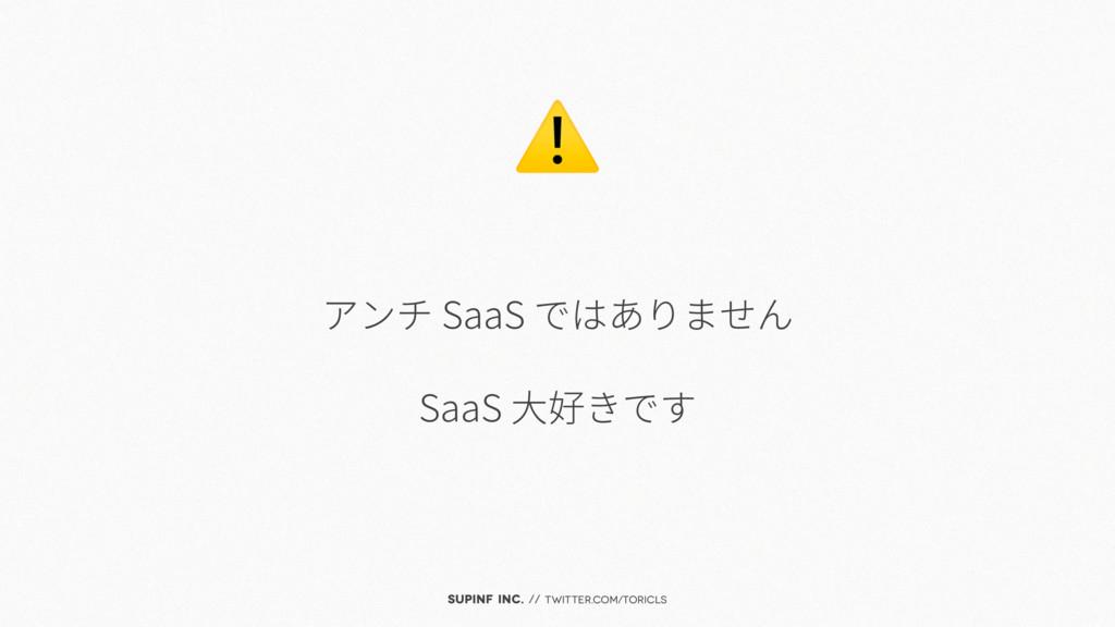 SUPINF Inc. // twitter.com/toricls džȗǥ1??1ƔƜů...