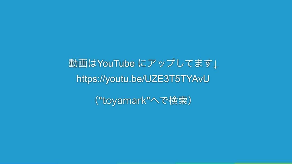 ಈըYouTube ʹΞοϓͯ͠·͢↓ https://youtu.be/UZE3T5TYA...