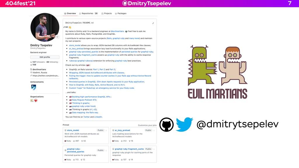 DmitryTsepelev 404fest'21 7 @dmitrytsepelev
