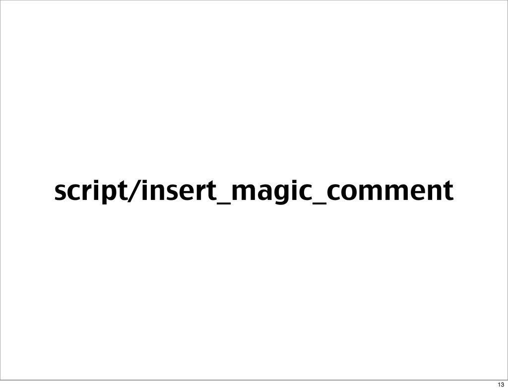 script/insert_magic_comment 13