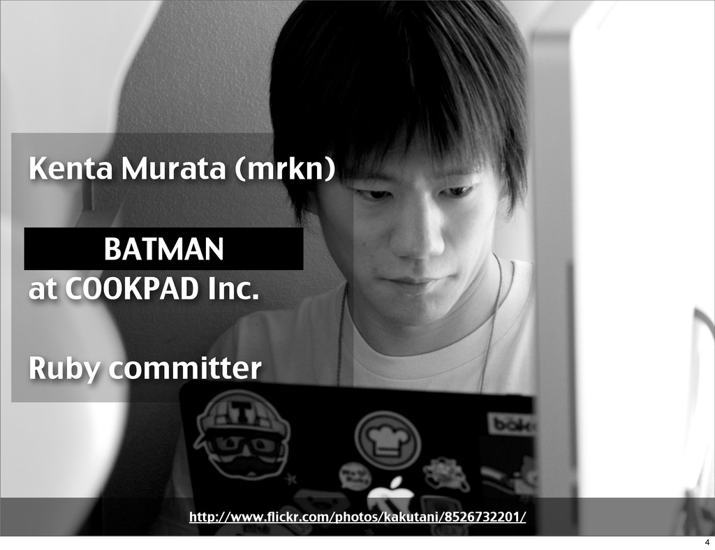 Kenta Murata (mrkn) DevInfra Engineer at COOKPA...