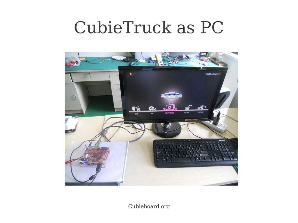 Cubieboard.org CubieTruck as PC