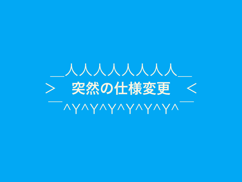 ʊਓਓਓਓਓਓਓਓʊ 'ɹಥવͷ༷มߋɹʻ ʉ^Y^Y^Y^Y^Y^Y^ʉ