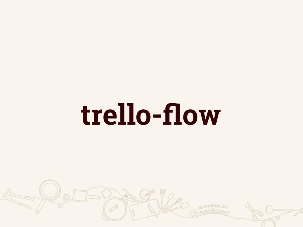 trello-flow