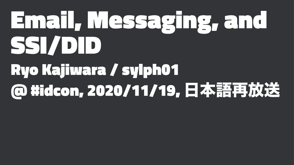Email, Messaging, and SSI/DID Ryo Kajiwara / sy...