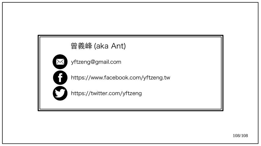 108/108 y)ft)zeng@gmail.com h) t)t)ps://www.fac...