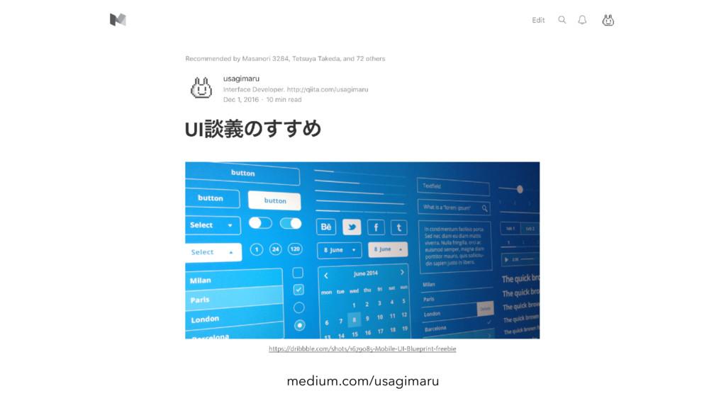 medium.com/usagimaru
