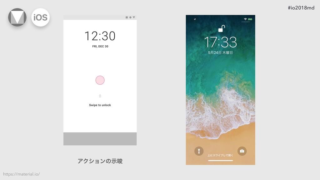 https://material.io/ #io2018md ΞΫγϣϯͷࣔࠦ iOS