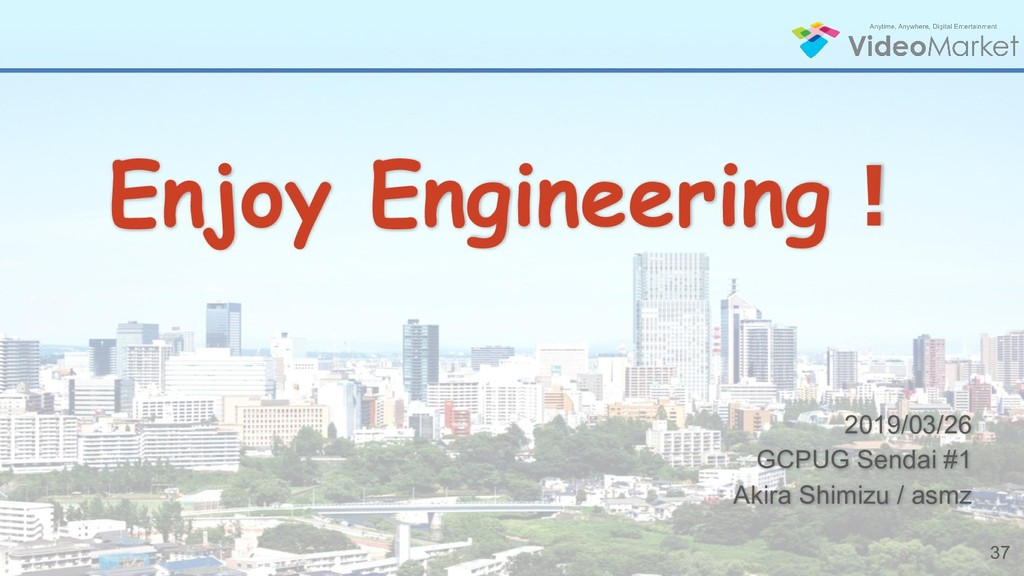 37 Enjoy Engineering! 2019/03/26 GCPUG Sendai #...
