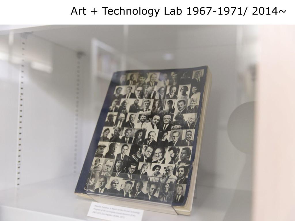 Art + Technology Lab 1967-1971/ 2014~