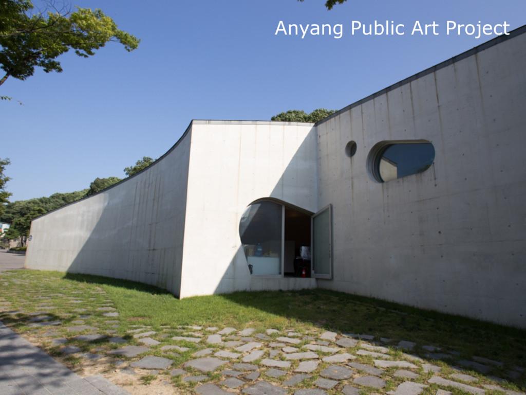 Anyang Public Art Project