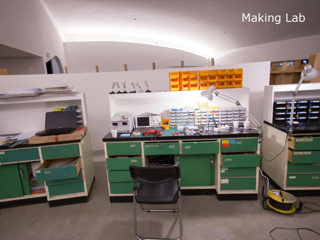 Making Lab