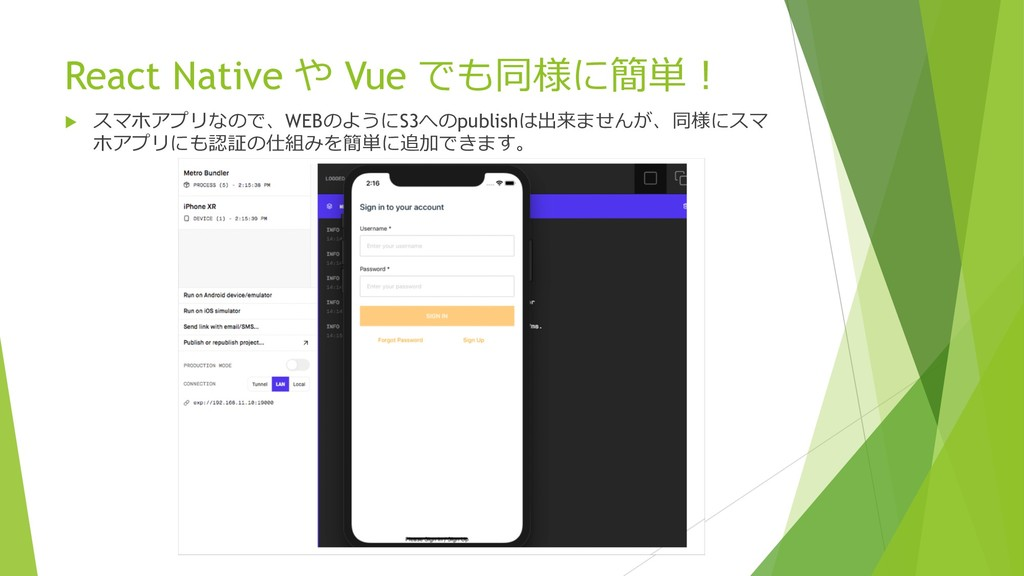 React Native  Vue  %(' u  WEB...