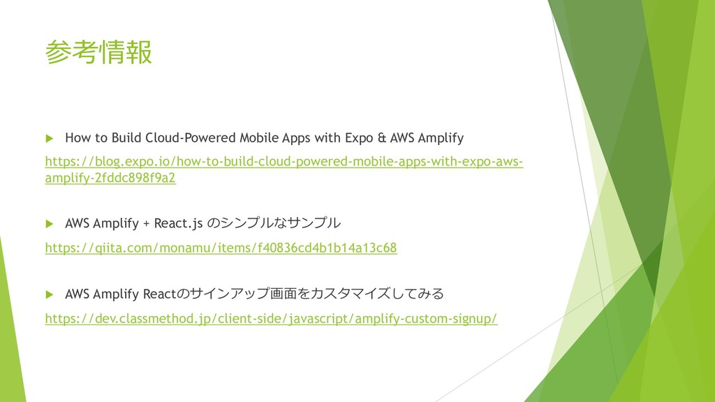 u How to Build Cloud-Powered Mobile Apps w...