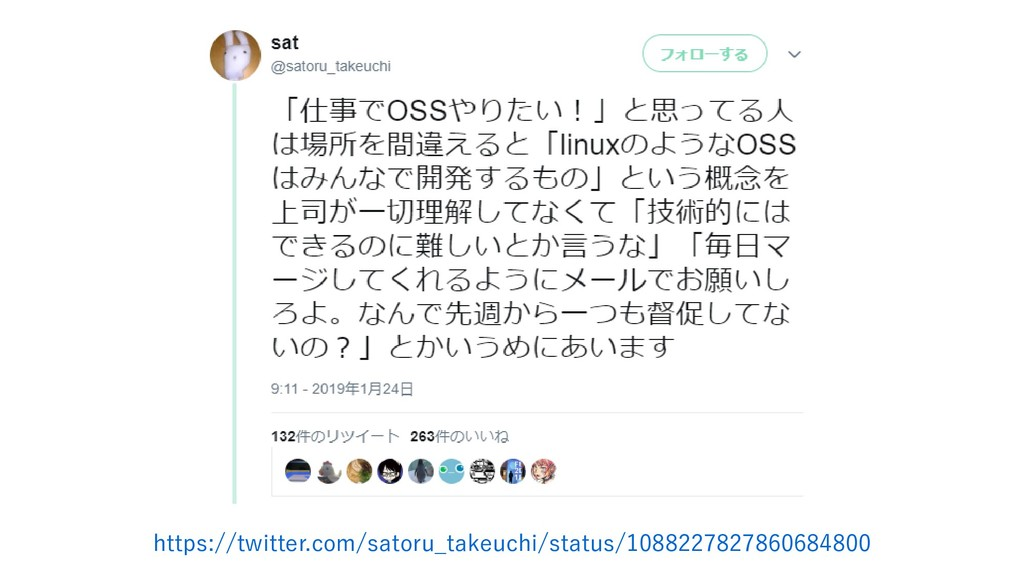 https://twitter.com/satoru_takeuchi/status/1088...