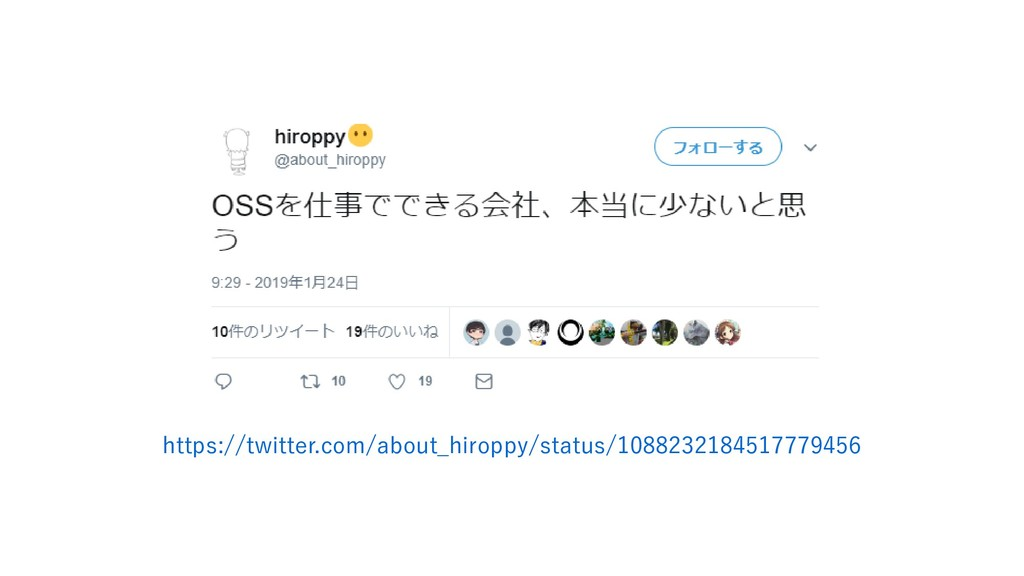 https://twitter.com/about_hiroppy/status/108823...