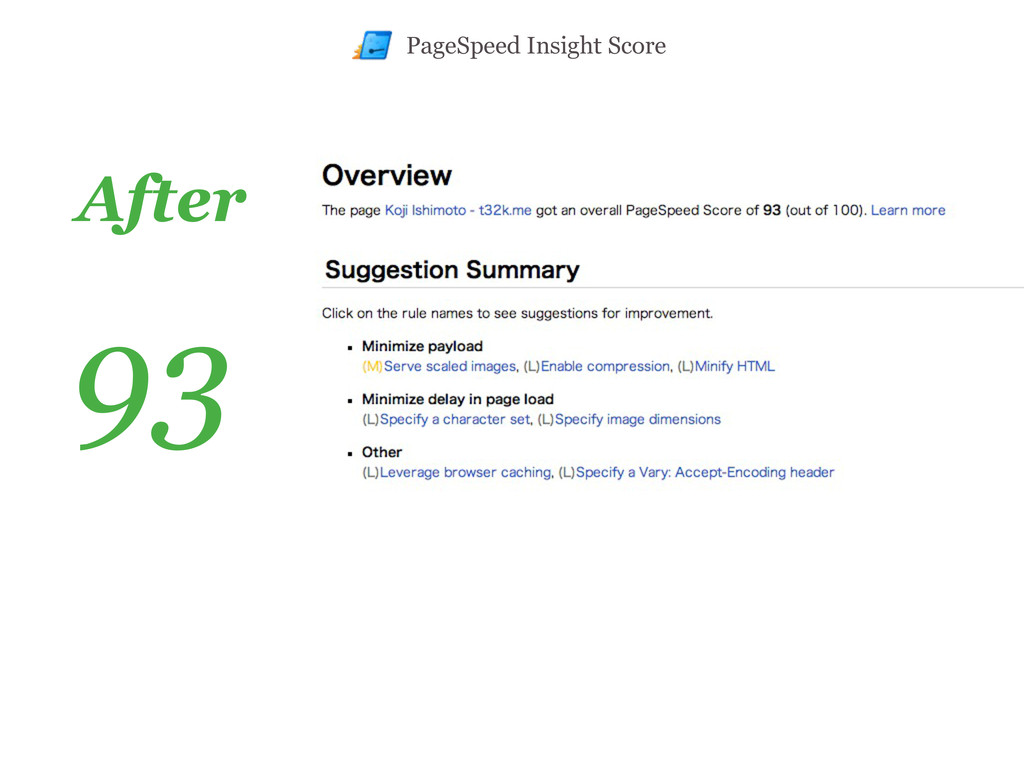 After 93 PageSpeed Insight Score