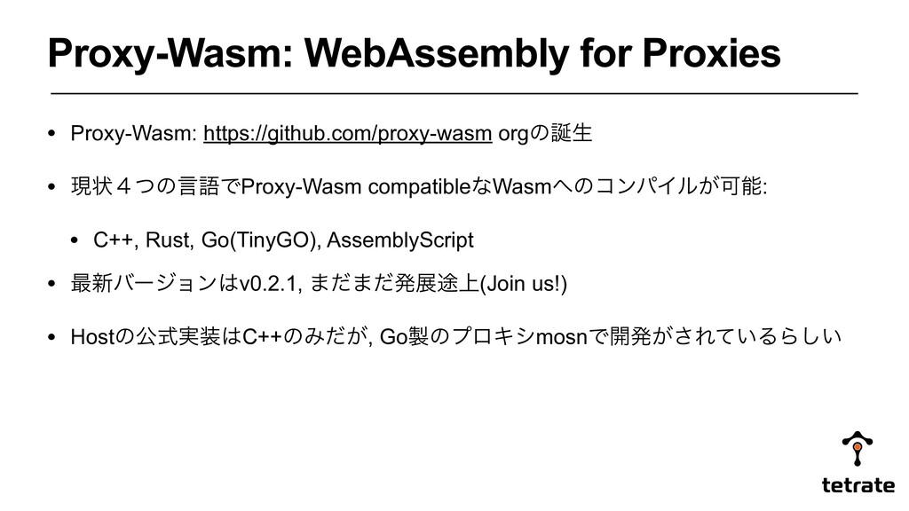 • Proxy-Wasm: https://github.com/proxy-wasm org...