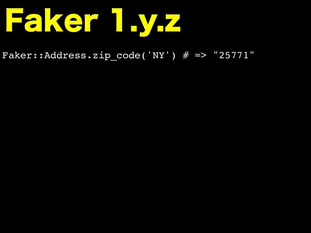 'BLFSZ[ Faker::Address.zip_code('NY') # => ...
