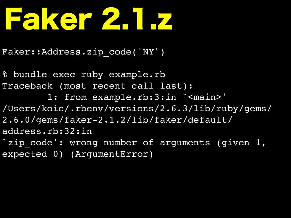 'BLFS[ Faker::Address.zip_code('NY') % bun...