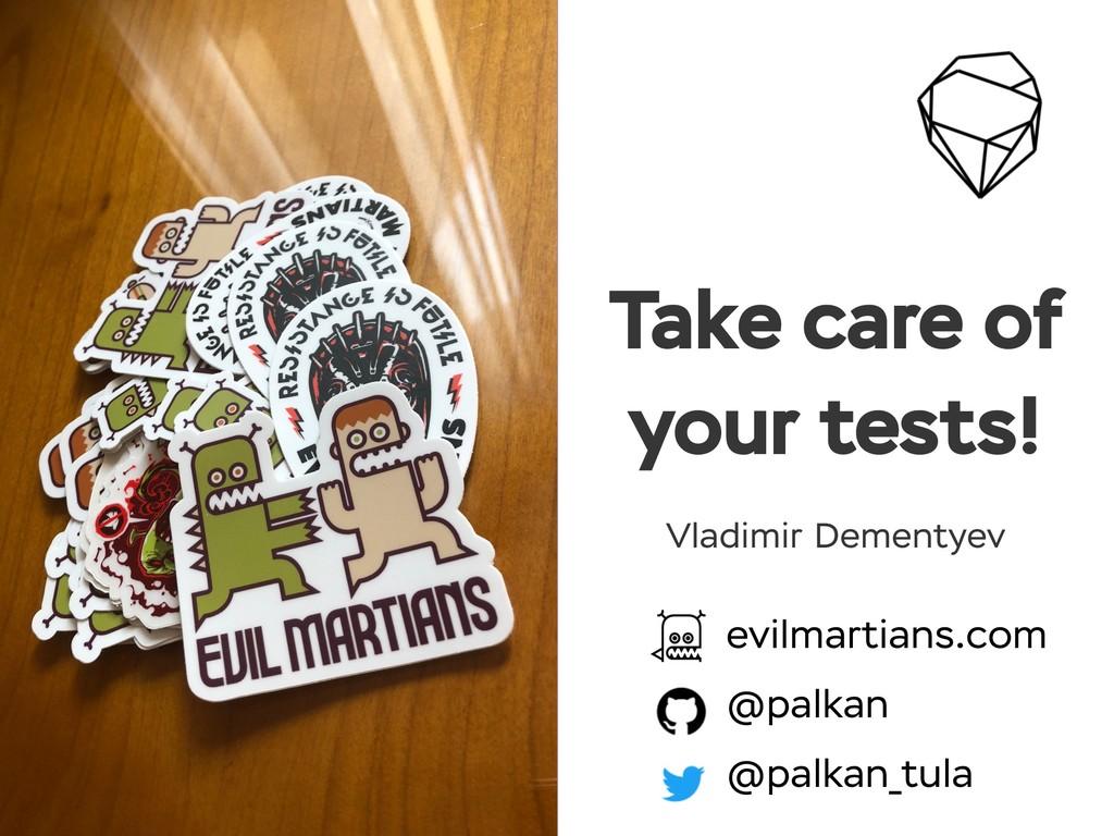 evilmartians.com @palkan @palkan_tula Vladimir ...