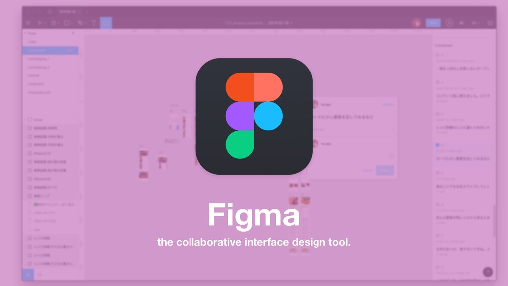 33 Figma the collaborative interface design too...