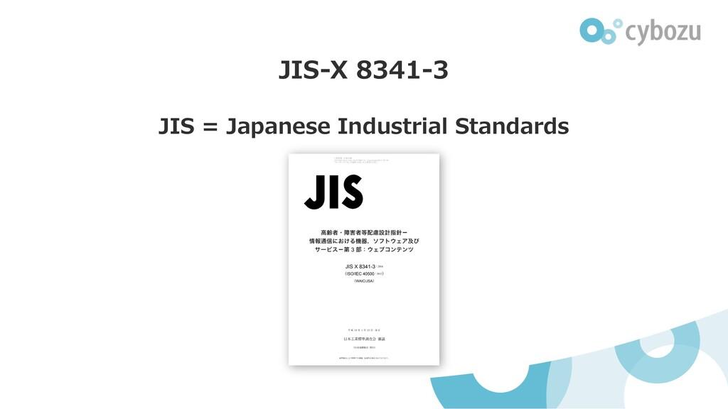 JIS = Japanese Industrial Standards JIS-X 8341-3